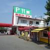山口市ドライブインには長沢ガーデンのレストランがおすすめ!