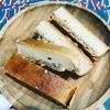 グルテンフリー、アレルギーフリー、ギルトフリーの超絶品のチーズケーキが出来ちゃった!!