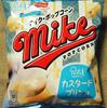 ジャパンフリトレー マイクポップコーン カスタードプリン味