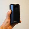 クラウドファンディング発!350ml缶サイズのモバイルプロジェクター『Nebula Capsule』を購入してみた。