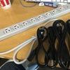 新居の電源タップと電源コードをいい感じのやつで一新する