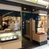 成田空港第2ターミナルで本格お寿司を食べるなら寿司田がオススメ