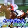 ジャンダルム【3.4 中山11R 弥生賞 GⅡ 芝2000m】