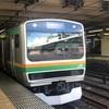 良眺望!東海道線グリーン車で大宮駅→熱海駅へ!