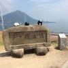 【尾道】しまなみ海道バイクツーリングのススメ