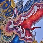 <ブルー>「ワット ロンスアテン(青碧寺院)Wat Rong Suea Ten」~神秘的な全て青に彩どられた寺院!!