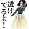 【手縫い】人形用の「ペチコート」を100均のはぎれで作った/前編
