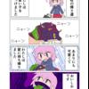 4コマ漫画「KAWAII」:よかろうもん