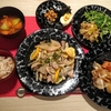 【レシピ】豚肉とフェンネルのまろやかレモン蒸し焼き