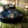 湯の花温泉 すみや亀峰菴(京都)