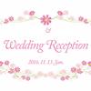 結婚式オプション製作①披露宴用のロゴ