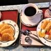 4月24日(火)のランチ膳&手作りケーキメニューです。
