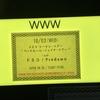 ドミコ  ベッドルーム・シェイク・ツアー 10.3 @渋谷WWW
