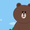 最大25%還元!今度はLINE Payが12月限定の「Payトク」キャンペーンを開始!