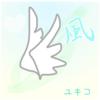 ひきこもり161106 【スピリチュアルカウンセリング2】