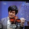 似てる? バイオリン奏者・成田達輝さんとお笑いコンビ・ウッチャンナンチャンのウッチャン・お笑いタレント、司会者・内村光良さんと小室圭