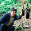 ワイン初心者は神の雫で有名なカサーレヴェッキオで世界を変えろ!