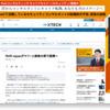 NHN Japanがヤフーと検索分野で提携へ
