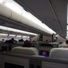 外資系航空会社における日本人乗務員の役割、そして醍醐味
