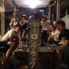 ディープな情報や旅友ができるバンコクのゲストハウス ロングラック