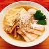 殿堂入りのお皿たち その104【麺と未来 の 自家製の麺】