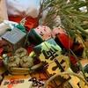 【京都ゑびす神社】商売繁盛で笹持ってこーいも命がけよ!【十日ゑびす大祭】