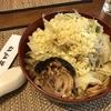 【海外日本食】ラーメン二郎サムイ島店OPENからロリコンとLGBTについて考える【サムイ島⑦】