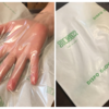 晴れ時々 滅菌ディスポ手袋は○○○で使用するの薪