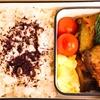 【料理】2019-06-10 今日のお弁当
