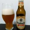 クロンバッハ ヴァイツェンが酵母美味い | ドイツ産クラフトビール