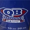 僕はとにかく、QBハウスの良さを伝えたい。-とてつもなく効率的で合理的な髪切り屋さん-