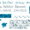 #0413 L'Artisan Pastellier Equinoxe6