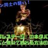 【映画】『プレステージ』のネタバレなしのあらすじと無料で観れる方法!