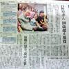 ご冥福を★生涯現役の医師・日野原重明さんが105歳で亡くなられました。