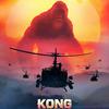 映像が最高! ◆ 「キングコング:髑髏島の巨神」