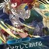 【課金ログ】オーブ割引…7月号っ!