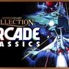 PS4『アーケードクラシックス アニバーサリーコレクション』のトロフィー攻略 コナミの名作8タイトル収録(Switch版あり)