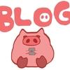 ブログは本当にオワコンか? おすすめ人気ブログの昨今の事情を調べてみた
