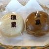赤倉温泉の有名な名物土産はコレ!3個厳選してご紹介!〜新潟を楽しむブログ〜