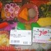 「デリカ魚鉄」(JA マーケット)の「鯖弁当」 430ー130円