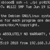 Raspberry PIをモニタレスで使えるように無線LANからSSH接続できるまで設定した