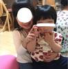 楽しい  家族(^O^)