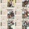 5-2 祥鳳+航巡5