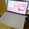 ASUS ZenBook3 UX390UA-256GRG ローズゴールドを開封レビュー。上品なローズゴールドは男でも!