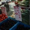 台北『東門市場』で、市場の雰囲気を味わおう。