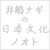 全記事もくじ sorted by newest.