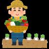 野菜の日 信州の伝統野菜について思いを巡らす