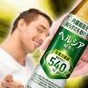 緑茶1本に含まれるカフェインは、エナジードリンク1本分だぜ?(物によっては