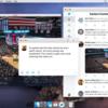 Project CatalystによるTwitter Mac版の詳細が公開