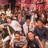 人の可能性がどんどん開くRe・rise協会 in 大阪